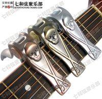 Wholesale Alloy skull shape folk guitar capo press button type electric guitar capo