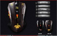Wholesale 2015 Hot Optical USB Wired Gaming Game Mouse Adjustable DPI Buttons Mouse with LED for PC Laptop Computador Computer