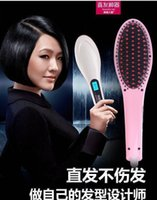Wholesale New Beautiful Star Hair Straightener Straightening Irons Comb Electric Hair Styling Tool Digital Temperature Controller Hair care