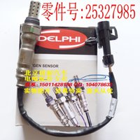 Wholesale Oxygen sensor brilliance junjie