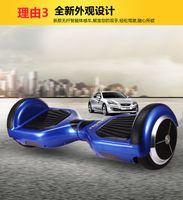 Wholesale Deo electric two wheel balancing car twisting adult thinking car instead of walking body feeling car children skateboard drift