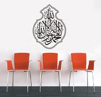Wholesale MS1033 cm Mix Order Muslim Arab Series Wall art stickers Vinyl wall Sticker Decor Hand Painted wall sticker high quality