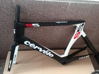 Wholesale factory sell newest cheap S5 carbon road frame different color can choice frame include BB right