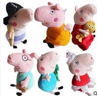 Wholesale 2014 new lovely cm pink pig sister children girl and boy lovely gift plush toys