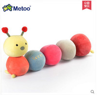 stuffed animal pillows - Metoo cute caterpillar stuffed toys home sofa Hold pillow Bubble grain fillers Stuffed Animals Car pillow Plush Toys cm ab251