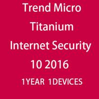 Cheap Trend Micro Titanium Internet Security 10 2016 1YEAR 1PC 1 year