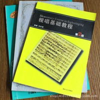 basic music theory - audition basic tutorial second edition of Feng Wangqian vocal music theory
