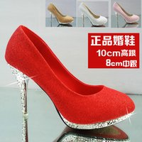 Cheap Ms bright red qiu dong high-heeled shoes with the bride in wedding shoe crystal shoes white big yards single pointed stilettos