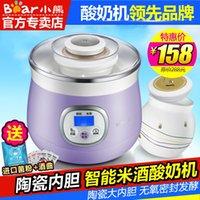 Wholesale Bear Bear SNJ yogurt machine rice wine machine automatic microcomputer household ceramic liner L genuine