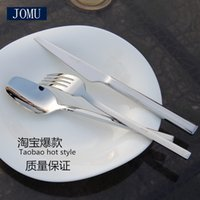bamboo pieces manufacturers - JOMU stainless steel tableware manufacturers round steak knife and spoon spoon piece tableware M333