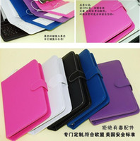 Wholesale Hot Selling Universal Inch Leather Keyboard Case Cover For quot Tablet PC MID with different color