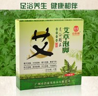 Wholesale bag box Fend off the cold and dampness promoting blood circulation to help sleep wormwood foot bath powder