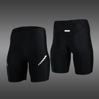 Wholesale ARSUXEO Men s Cycling Running Tights Shorts Stretch Breathable Quick Drying Elastic Compression Shorts Outdoor Sportswear Pants order lt no