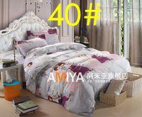 Wholesale DZ Home textile Reactive Printed New brand Bedding Set bed sheet duvet cover Pillowcase set king size