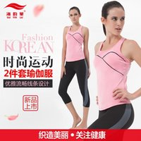 Spandex big leg pants - Yoga Outfits Ms fall and winter yoga clothing sleeveless vest tight beam leg pants female big yards Workout gym sportswear wo