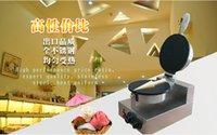 Wholesale single head Cone machine egg roll machine ice cream cone machine crackling machine Commercial