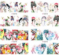 art operas - Sheets Chinese Opera Female Roles Beauty Water Nail Art Stickers Decals Tattoo Manicure C212