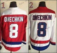 alexander free - Washington Alexander Ovechkin Ice Winter Jersey Cheap Hockey Jerseys Authentic Stitched Size