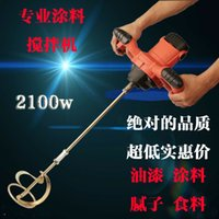 Wholesale Cement mixer putty paint diatom mud concrete agitator power tools