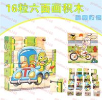 Wholesale New Arrival children s educational toys wooden d puzzle baby wooden blocks design