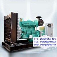 Wholesale Cummins diesel generator set KW kilowatts of generating units kva