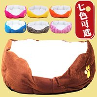 Wholesale 2014 Autumn Winter Products For Animal Pet Dog Bed Soft Fleece Warm House For Dogs Pets