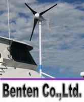 Wholesale 400W wind turbine generator V V V optional LLFA4783F