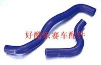 Wholesale Modern tuson modified car tucson high temperature high pressure silica gel water pipe order lt no track