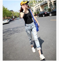 Wholesale Boyfriend Straight Jeans Trousers Leopard Ripped Torn Capris Casual Women Girl Ladies