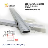 Cheap 10pcs 1 meter led aluminum housing u slot aluminum profile for led strip lignt 10mm-12mm
