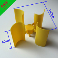 Wholesale LC23 DIY toy science set Miniature vertical axis wind turbine blades Leaf blade can tear open outfit