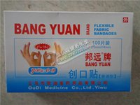 Wholesale 5pcs woundplaster special yuan a box of pieces of economic type waterproof paste antiphlogistic hemostatic