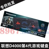 Wholesale Lenovo d4000 keyboard mouse and keyboard set game set internet keyboard