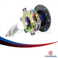 Wholesale PQY STORE New NEO CHROME Universal style steering wheel quick release Boss kit PQY3859CR