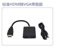 apple projector cable - Micro HDMI to VGA Output PC Monitor Projector Adapter Cable Converter Computer Laptop APPLE TV3 PS3 MAC MINI Tablet black C7MHV