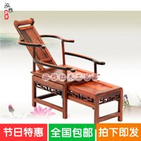 antique lounger - China Wind creative gifts birthday gift ornaments mahogany carvings scalable lounger miniature miniature furniture of Ming and Q