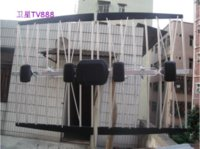 Wholesale DUB T Terrestrial Antenna DVB TH fish bone antenna UHF surface wave group Drop Shipping