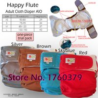 Wholesale Happy Flute adult cloth diaper AIO with double leaking guards high absobency