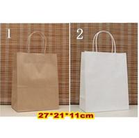 Cheap kraft paper bag Best Fashionable gift paper bag