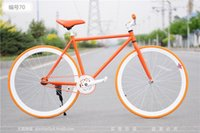 fixed gear - Cool and Fashion Fixed Gear Bike colorful Price