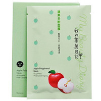 apple facial mask - My Beauty Diary Facial Mask Apple Polyphenolics Mask designs to choose