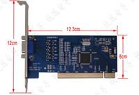 achat en gros de h 264 dvr pci-H.264 8CH D1 4CIF Vidéo CCTV DVR Surveillance Capture PCI Card