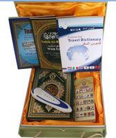 Wholesale New hot selling Quran translating pen reader easy learning Quran pen save DHL