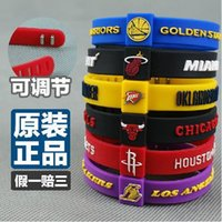 cavalier - Adjustable silicone wristbands cavaliers the lakers basketball silicone bracelet