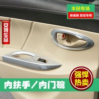 Wholesale 2014 new car models Ante passenger door handle inner case for circle bowl garnish change caused by the armrest cover special hyun