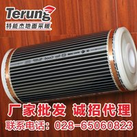 Wholesale Chengdu Chengdu tooling to warm to warm the engineering company specializing in the far infrared electric floor heating installa