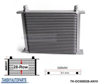 Wholesale Universal Row Engine Transmission AN Oil Cooler Have in stock TK OC000028 AN10