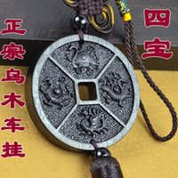 anchor toys - Factory Toys Ebony car hang thick CM diameter of authentic Chinese four gods ebony pendant Valentine s Day G