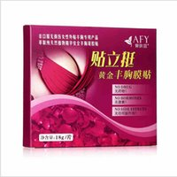 Wholesale Five box of one period of treatment Massage Breast enhancement cream paste chest enlarge Breast stickers Increase the chest