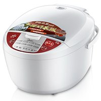 Wholesale Midea Midea MB FD409 mini rice cooker rice cooker L intelligent reservation genuine special offer